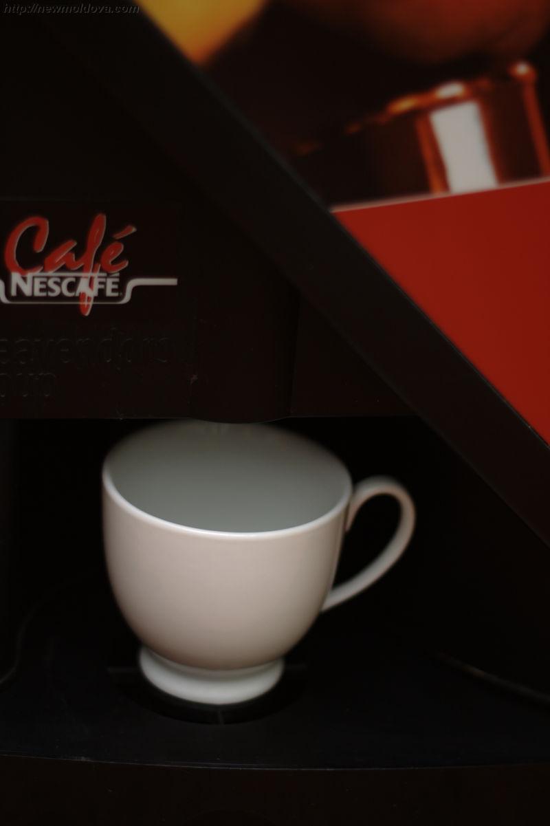 кофемашина Nescafe Lioness